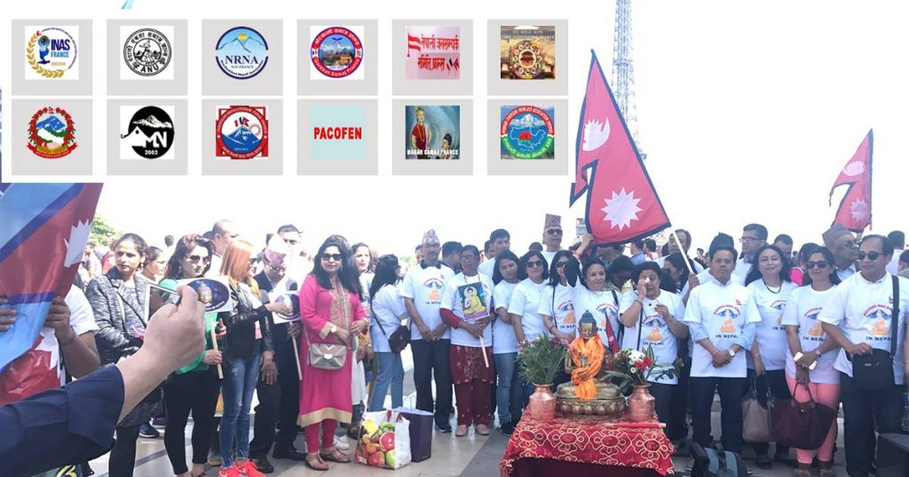 Nepalese Associations In France