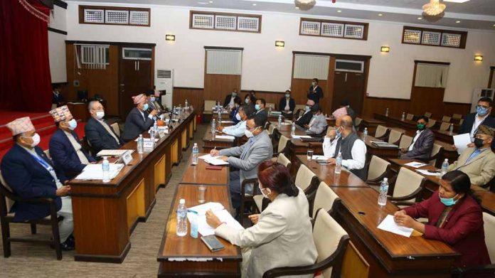 राज्य व्यवस्था तथा सुशासन समिति
